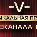 премия ру тв 2015