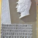 Мемориальная доска Михалу Тухачевскому