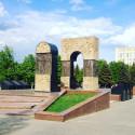мемориал афганские ворота Пенза.