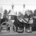 Город Пенза. Церковь Николая Чудотворца. фото
