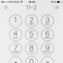 Телефоны экстренных служб Пензы