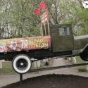 Монумент «Автомобиль фронтовых дорог и ветеран послевоенных пятилеток»