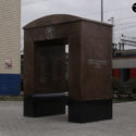 Мемориал павшим в боях за Родину фото