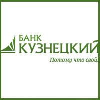 банк кузнецкий логотип п