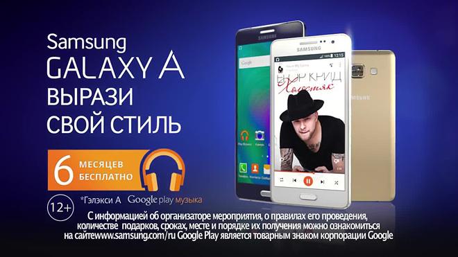 Егор Крид стал лицом мирового бренда Samsung.