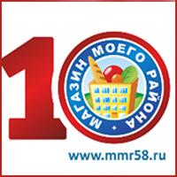 logo-mmr-penza