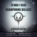 Headphone killazz концерт в Пензе