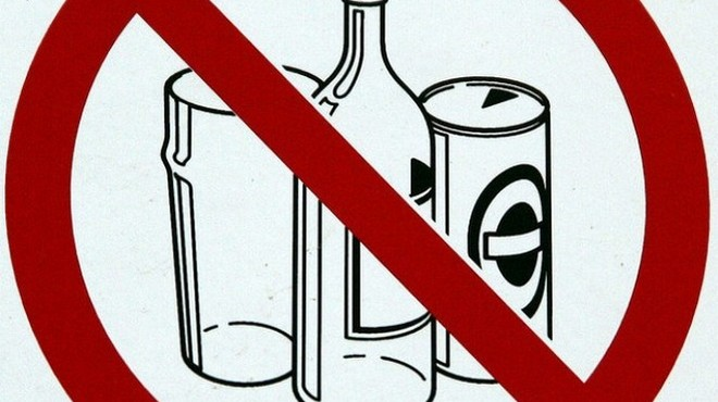 Ограничена продажа алкоголя и сигарет