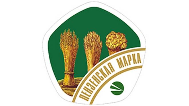 Пензенская марка