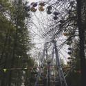 белинский парк