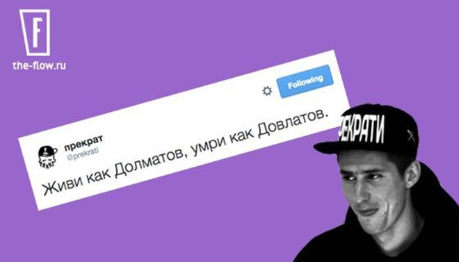Пабло прекрати / Шелякин Павел