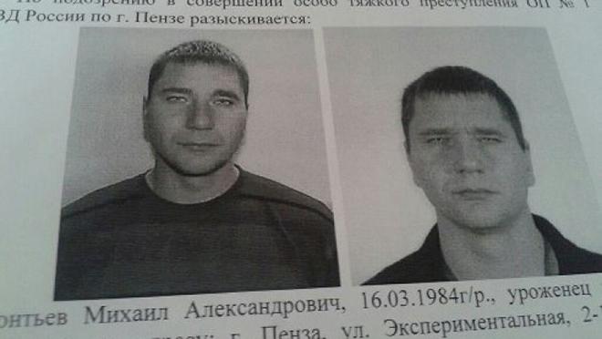 Леонтьев Михаил Пенза