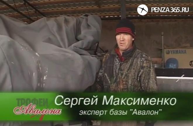 Сергей максименко Опг ОЛИМПИЯ