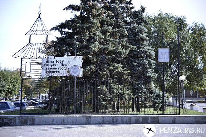 Крепость «Лета 1663 на реке Пензе велено город строить»