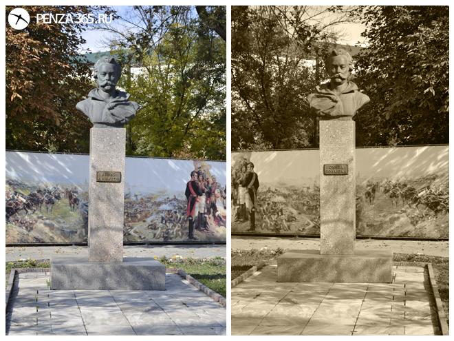 Памятник Денису Давыдову (Пенза)