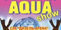ГАСТРОЛИ  Большого Московского цирка на воде «AQUA-show».