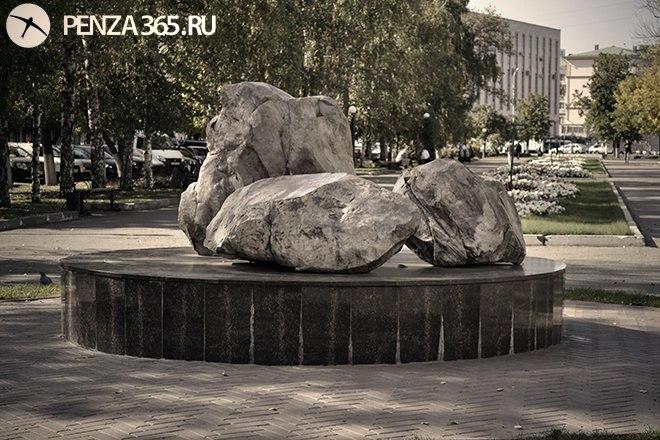"""Скульптура """"Камень Солнца и любви"""""""