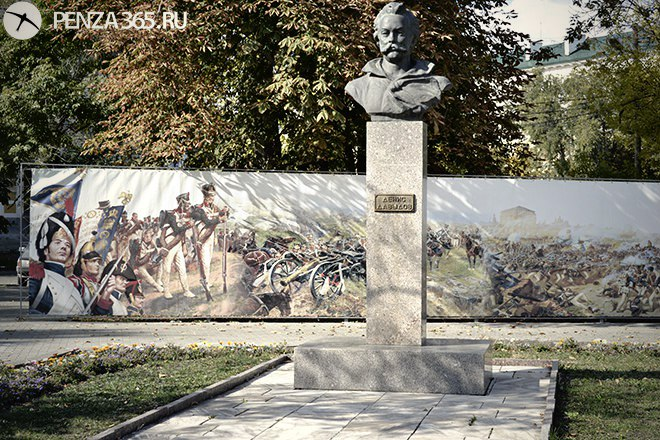 Памятник Денису Давыдову  Пенза