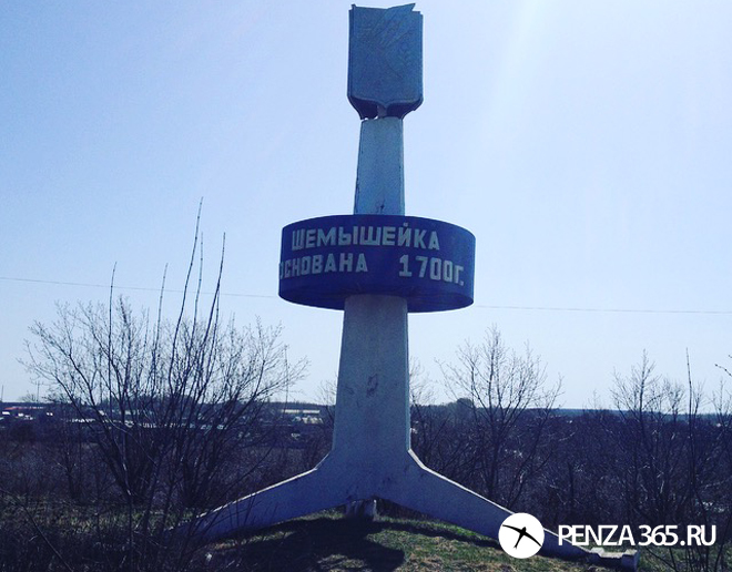 Поселок Шемышейка Пензенской области