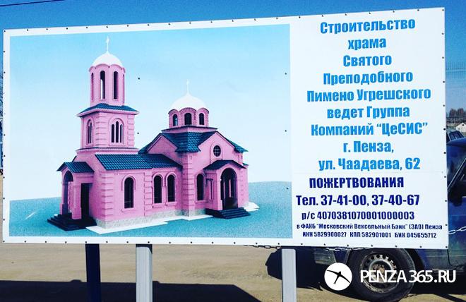 Село алферьевка. Храм Святого Преподоброго Пимена Угрешского