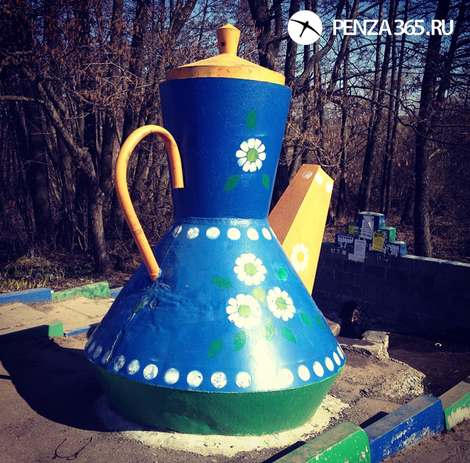 чайник родник пенза