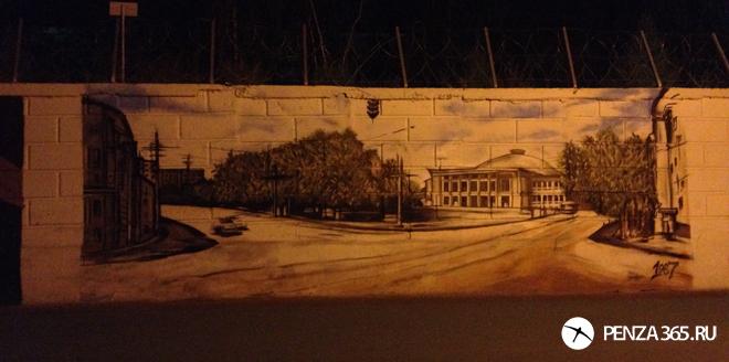 граффити в саратове