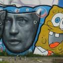 граффити Напротив Ростка. Маски
