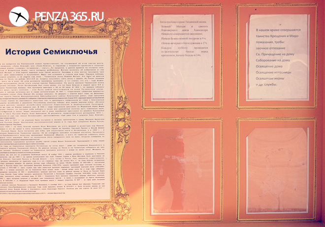 Церковь в честь Тихвинской иконы Пресвятой Богородицы и Благоверного великого князя Александра Невского