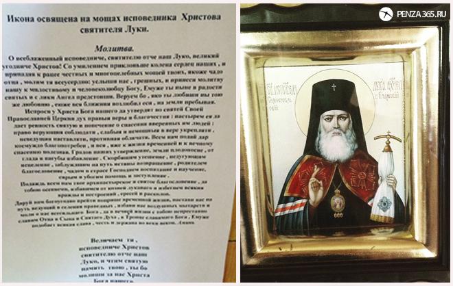 икона в селе богородитское.фото