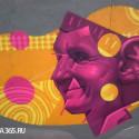 Пензенское граффити