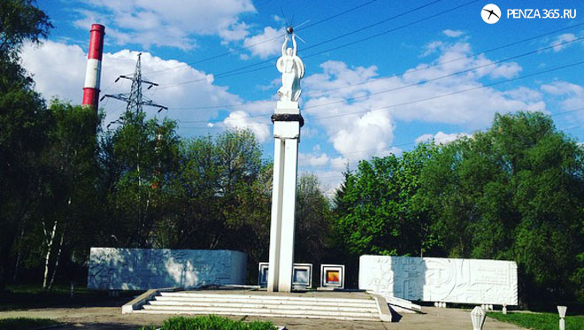 """Город Пенза. Мемориальный комплекс """"Энергетика"""" пенза"""