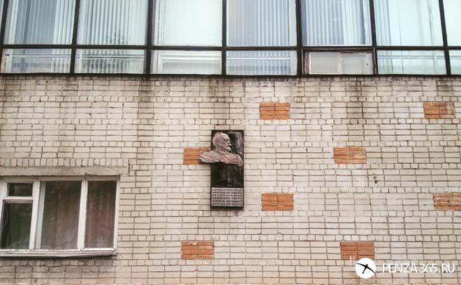 мемориальная доска в городе пенза