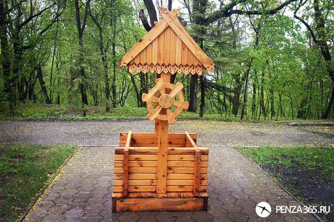Город Пенза. Арт — объект «Колодец»  парк белинский.