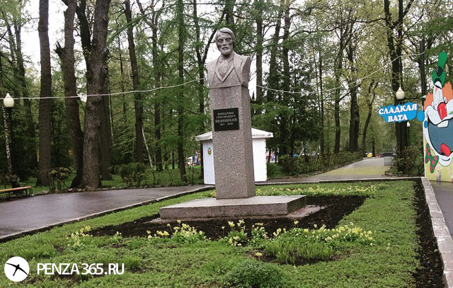 Памятник В.Г. Белинскому – Парк культуры имени Белинского,