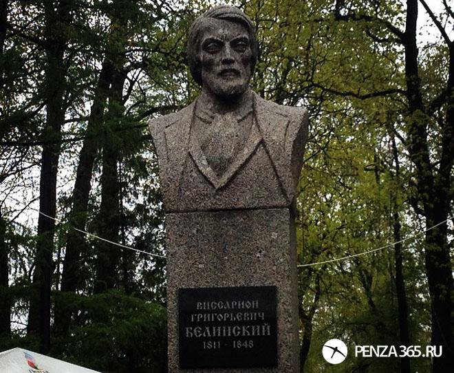 Памятник В.Г. Белинскому – Парк культуры имени Белинского, Пенза