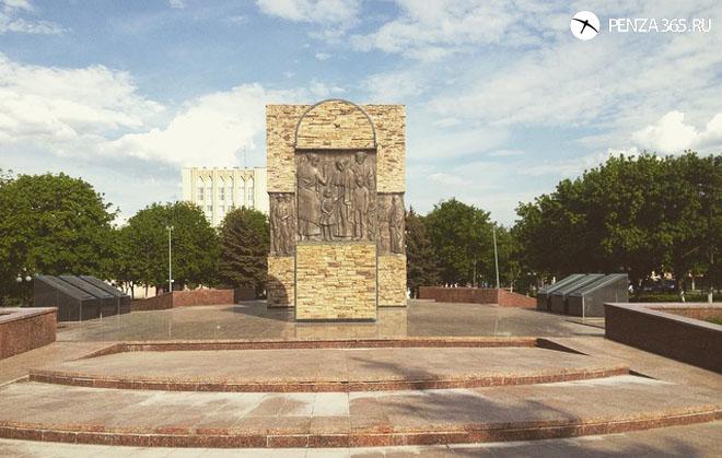 """Город Пенза. Мемориал """"Афганские ворота"""". фото"""