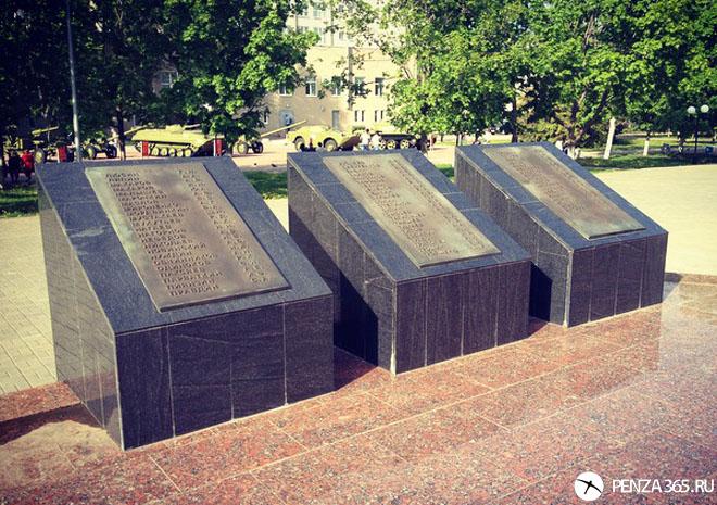 памятник афганцам в пензе