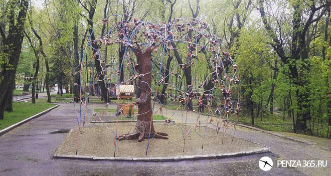 дерево счастья в белинском парке