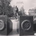 Город Пенза. Мемориал землекам, погибшим на Северном Кавказе.