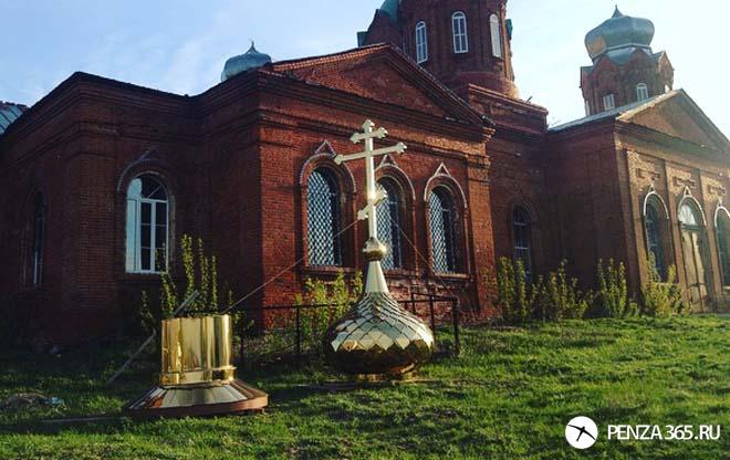 фото церкви в пензенской области