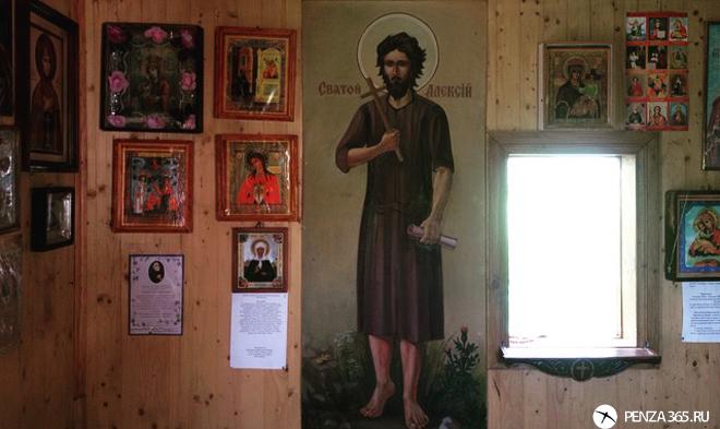 фото Село Богородское. Святой источник Параскевы Пятницы.