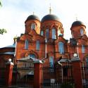 Успенский Кафедральный Собор город Пенза фото