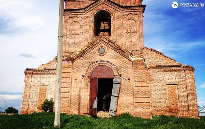 фото Церковь Казанской иконы Божией Матери.