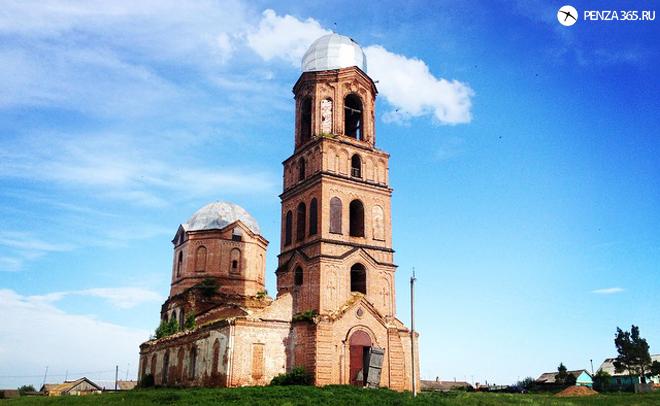 Церковь Казанской иконы Божией Матери. фото