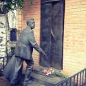 Город Пенза. Памятник В.Э. Мейрхольду.