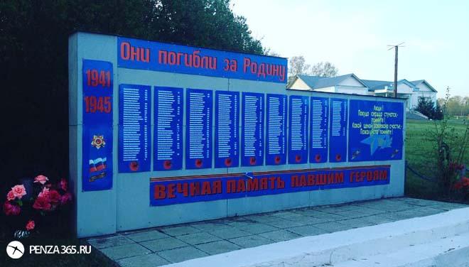 ПЕНЗА. Село Вирга, памятник «Родина – Мать»