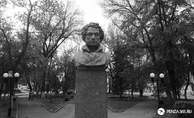 Бюст А. С. Пушкина. в пензе