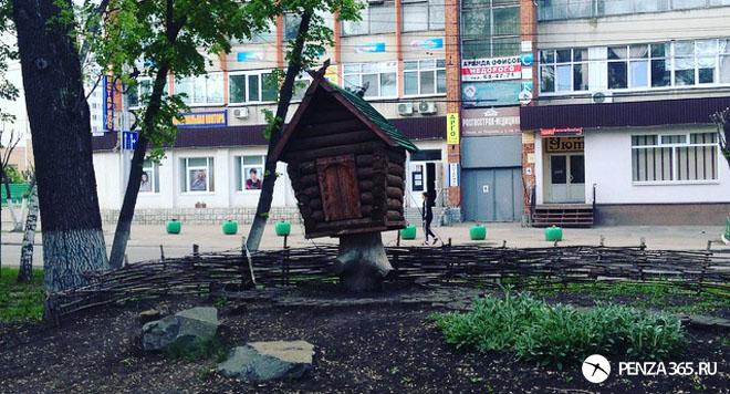 Город Пенза. Сквер им. Пушкина А.С.