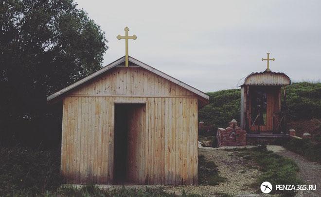 святой источник в пензенской области фото