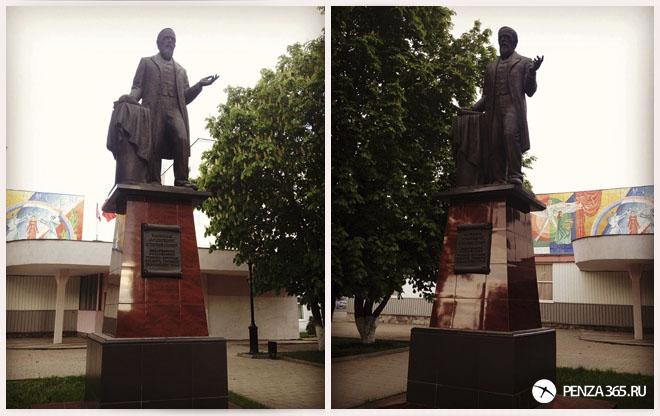 Город Пенза. Памятник В. О. Ключевскому